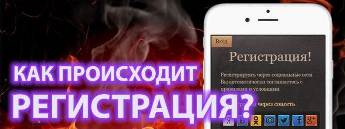 mobile казино официальный сайт